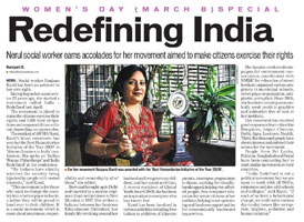 Hindustan Times 7th March, 2010